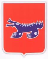 Кутысь на проекте герба города Ухты (Республика Коми) образца 2008 года