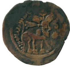 Гопатшах на монете, выпущенной в Бишапуре (Иран) между 651 и 700 годами нашей эры