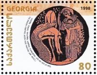 Дракон Колчис извергает Язона. Грузинская марка