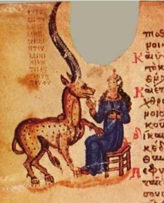 Дева и единорог — символ Христа. Хлудовская Псалтирь, IX век. ГИМ № 129д, л.93 об.