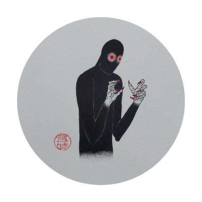 Баубас. Рисунок Иман Джой Эль Шами-Мадер
