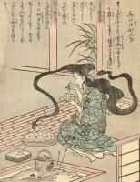 """Футакути-онна. Рисунок Такэхары Сюнсэна из """"Ehon Hyaku monogatari"""""""