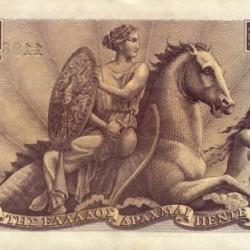 Гиппокамп на банкноте в 5000 греческих драхм 1947 года