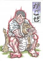 Монашек побеждает Гагодзэ. Рисунок Сёты Котакэ