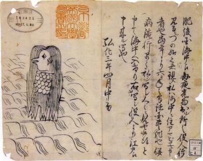 Амабиэ. Гравюра с новостной таблички-каварабан, конец периода Эдо (1846 год)