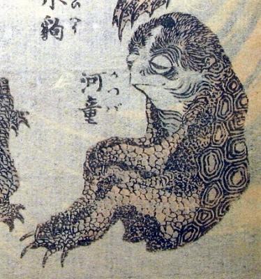 Каппа. Рисунок Кацусика Хокусай