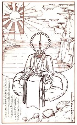 Итирэн-бодзу. Иллюстрация Деррика Уизли