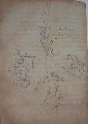 """Единорог с птичьими лапами. Миниатюра """"Притчи о единороге"""". Лавришевское Евангелие, XIV век"""