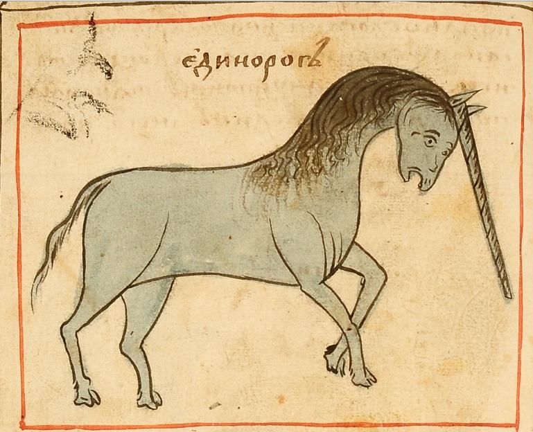 Единорог серо-голубого цвета с витым рогом. Миниатюра �Христианской Топографии�, XVIIвек
