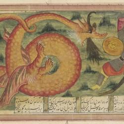Исфандияр убивает дракона. Иранская миниатюра