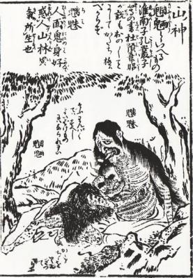 """Тими и морё. Иллюстрация из """"Hyakki Yakōka Monogatari"""" Эдо Исея Дзисуке, примерно 1802 год"""