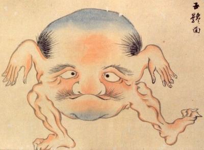 Готаймэн. Фрагмент свитка «Хякки ягё эмаки», эпоха Муромати