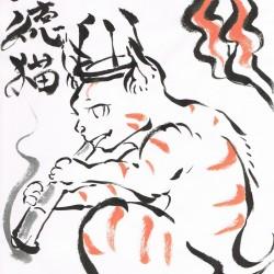 Готоку-нэко. Современный рисунок тушью