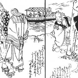 Бакэ-дзори на рисунке эпохи Эдо