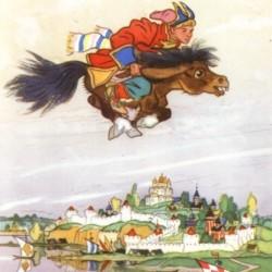 Полёт Конька-Горбунка. Художник Н.Кочергин