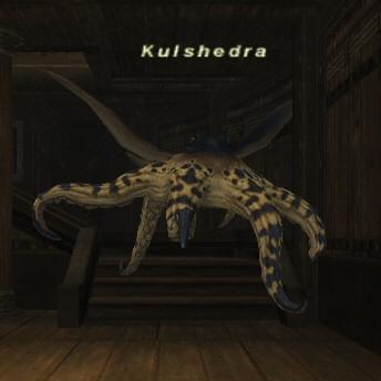 "Kulshedra. Скриншот из игры ""Final Fantasy XI"""