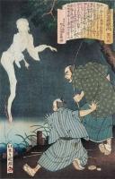 Оитэкэ-бори. Рисунок Утагавы Кунритэру