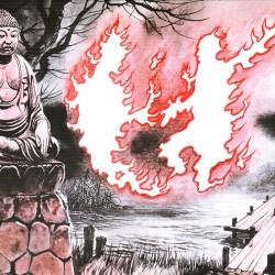 Инэн-би (遺念火). Иллюстрация Годзина Исихары