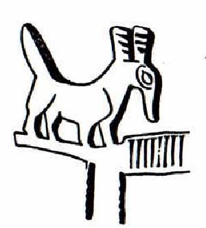 Прорисовка животного Сета на навершии посоха царя Скорпиона II