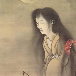 Юрэй. Автор рисунка Сэцуо