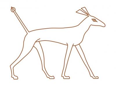 Прорисовка животного Сета из погребения в Бени Хасан