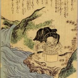 "Адзуки-арай. Рисунок Такехары Сюнсена из ""Ehon Hyaku monogatari"""