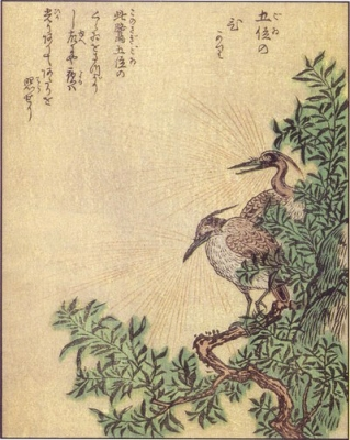 """Гой-но Хикари (Аосаги-би). Рисунок Такэхары Сюнсэна из """"Ehon Hyaku monogatari"""""""