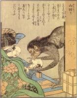 """Яматити. Рисунок Такэхары Сюнсэна из """"Ehon Hyaku monogatari"""""""