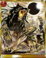 """Изображение Сколля из игры """"Rage of Bahamut"""""""