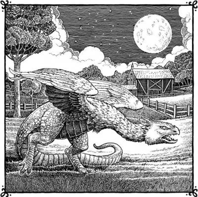 Сналлигастер. Иллюстрация Томислава Томича