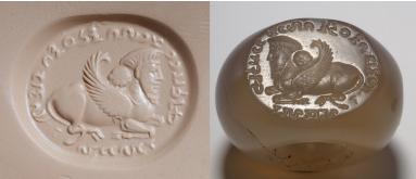 Гопатшах. Сасанидская печать из халцедона. IV век до нашей эры