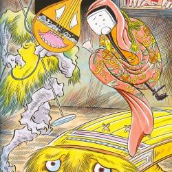 Бива-бокубоку, кото-фурунуси и сями-тёро. Иллюстрация Тацуи Морино