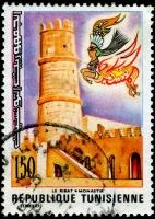 Аль-Бурак на марке Туниса