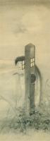 Убумэ. Автор рисунка Кацу Бунсай