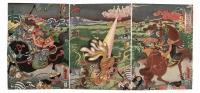 Смерть Тамамо-но Маэ на поле Насу в Симоцукэ. Гравюра Утагавы Кунихисы II.