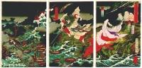 Битва Сусаноо и Яматы-но ороти. Триптих японского художника Ёсю Тиканобу, 1870-ые