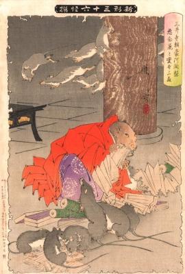 Священник Райго из монастыря Мии-дэра. Иллюстрация Цукиока Ёситоси