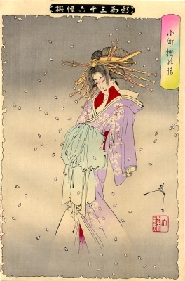 Дух вишневого дерева Комати. Автор Ёситоси Цукиока