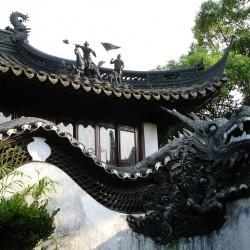 Дракон-лун в саду Юй Юань