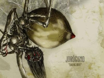 Дзёро-гумо. Рисунок Франсиско Варгаса