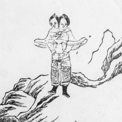 """Цзяочун. Рисунок из """"Каталога гор и морей"""" (""""Шань хай цзин"""")"""