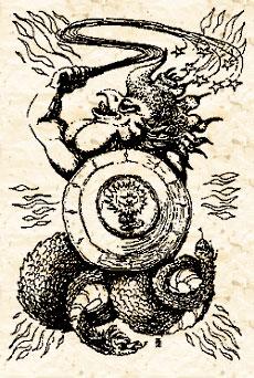 Абраксас. Сатирическая средневековая иллюстрация