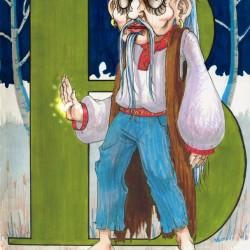 Вий. Иллюстрация Маши Колкуновой
