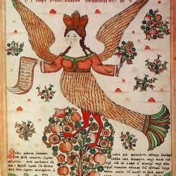 Райская птица Алконост. Русский лубок