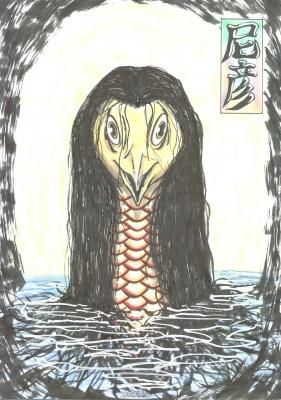 Ама-бико. Рисунок Сёта Котакэ