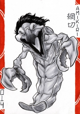 Амикири. Иллюстрация Лукаса Перейры