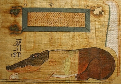 Амт на фрагменте папируса, цитируемого Навиллем