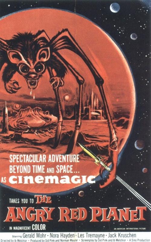 """Летучемыший крысопаук на классическом постере фильма """"Сердитая красная планета"""" (1960)"""