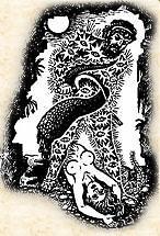 """Аргус и Ехидна. Иллюстрация из книги """"Сказания о Титанах"""""""