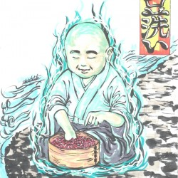 Адзуки-арай. Рисунок Сёты Котакэ (Shota Kotake)